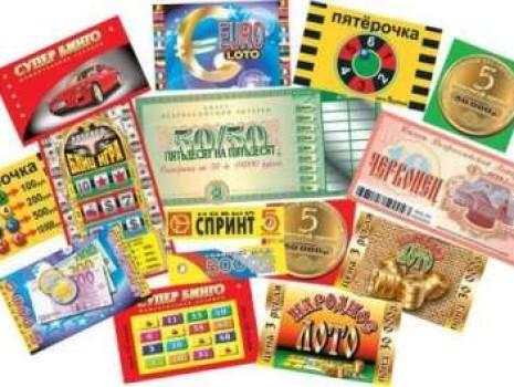 Заговоры на удачу и выигрыш в лотерее и азартных играх