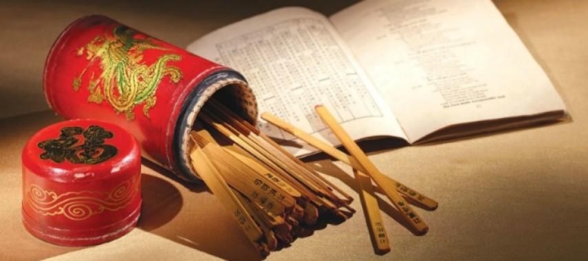 Китайский метод гадания Гуань Инь на любовь