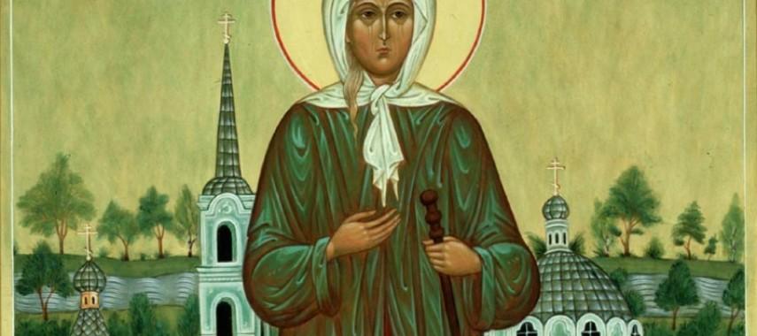 Молитвы Ксении Блаженной о личной жизни