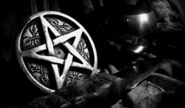 Защитная пентаграмма от демонов и темных сил