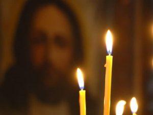 Как выявить магическое воздействие свечой