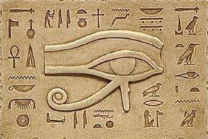 Символика амулета