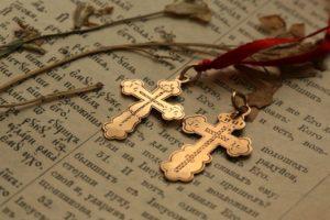 Как определить магическое влияние с помощью крестика