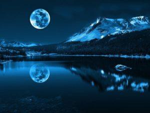 Лунный амулет любви