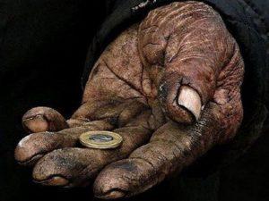 Проклятие и заговор на нищету