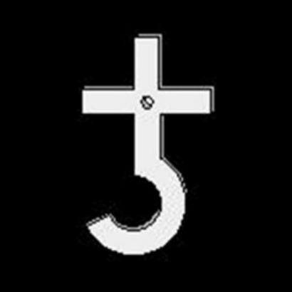 Крест беспорядка