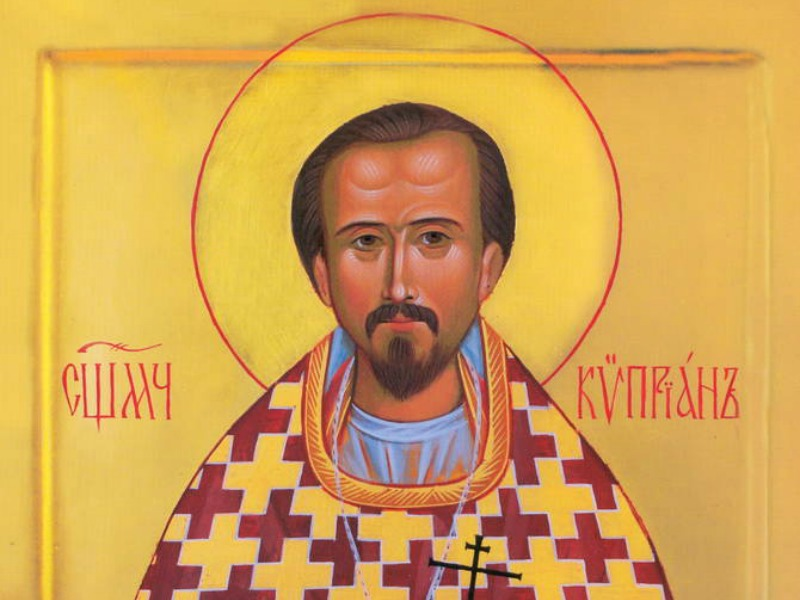 Молитва священномученику киприану от колдовства и чародейства