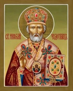 Молитва Николаю Чудотворцу на деньги