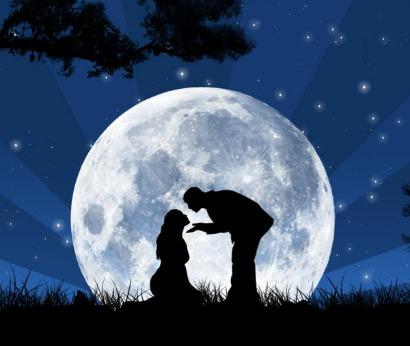 Отворот на убывающую луну