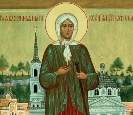 molitvy-ksenii-blazhennoj