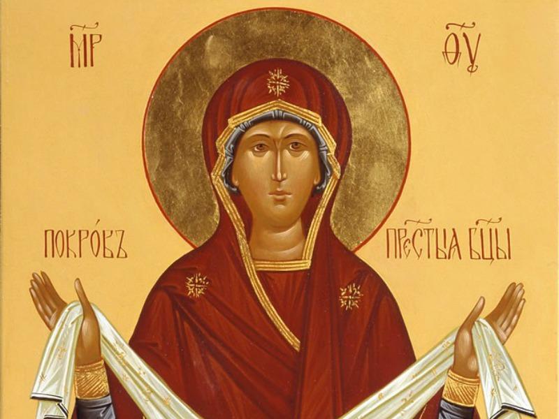 Ритуалы, молитвы и заговоры на Покров