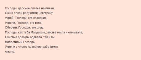 Привороты изаговоры от алкоголизма статистика пивного алкоголизма в Москве в 2011 г