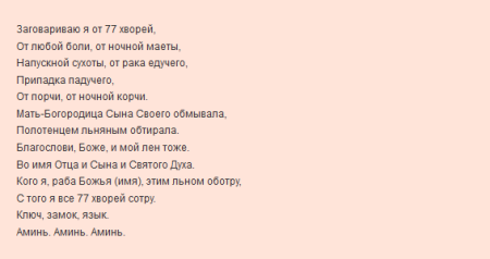 Заговоры на Рождество, любовь и деньги от Степановой