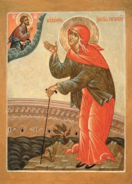 Молитвы Ксении Блаженной