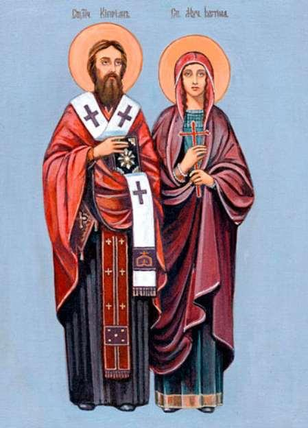 Молитва Киприану от порчи, колдовства, сглаза и чародейства