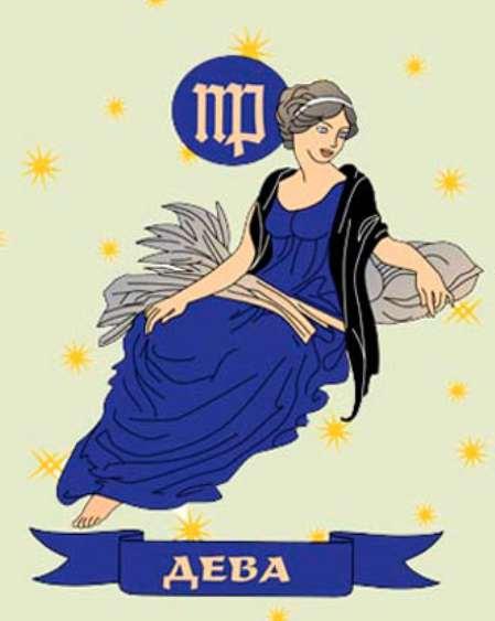 Камешки талисманы для Девы по гороскопу и дате рождения