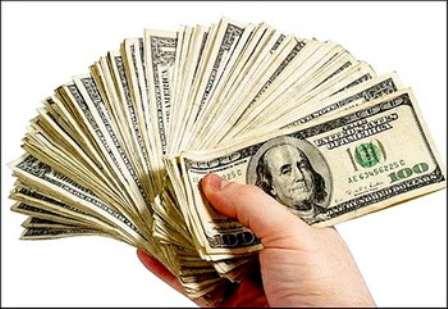 Амулет для привлечения денег и удачи