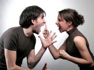 рассорка отношений