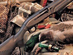 Как правильно подготовиться и собраться на охоту