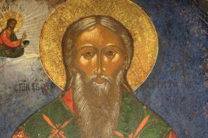 Молитва от зубной боли святому Антипу