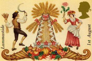 Время празднования Ламмаса