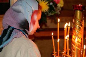 Как применять молитвы о здоровье и исцелении