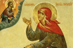 Молитва Ксении Петербургской о здоровье