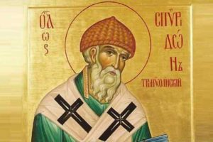 Молитва Спиридону Тримифунтскому о здравии